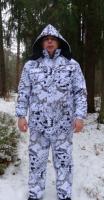 Костюм зима Белый Z005